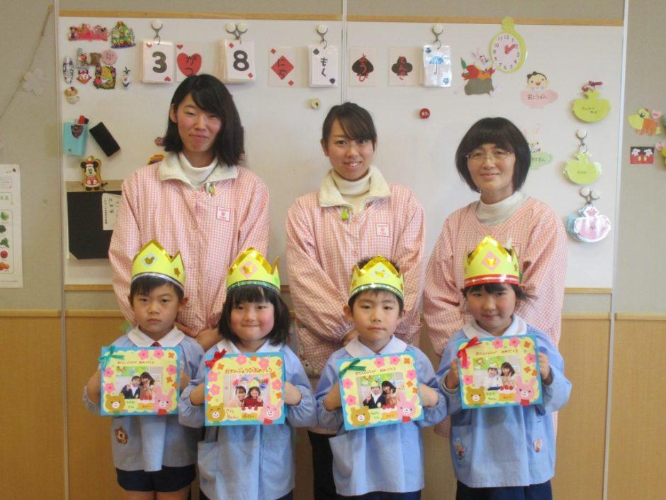 3月 お誕生会 年長さんは 4人のお友達がお誕生日です。