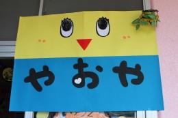 2014.おみせやさん(2)