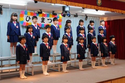 2015.2  ひな祭りおゆうぎ会(午前の部) 園歌(きく2)