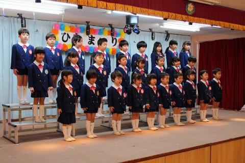 2015.2  ひな祭りおゆうぎ会(午前の部) うれしいひなまつり(園児代表)