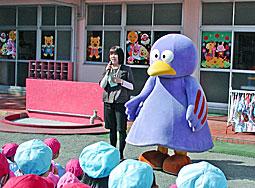 """コバトンがやってきた! 埼玉県のマスコット""""コバトン""""が 幼稚園に遊びに来ました。"""