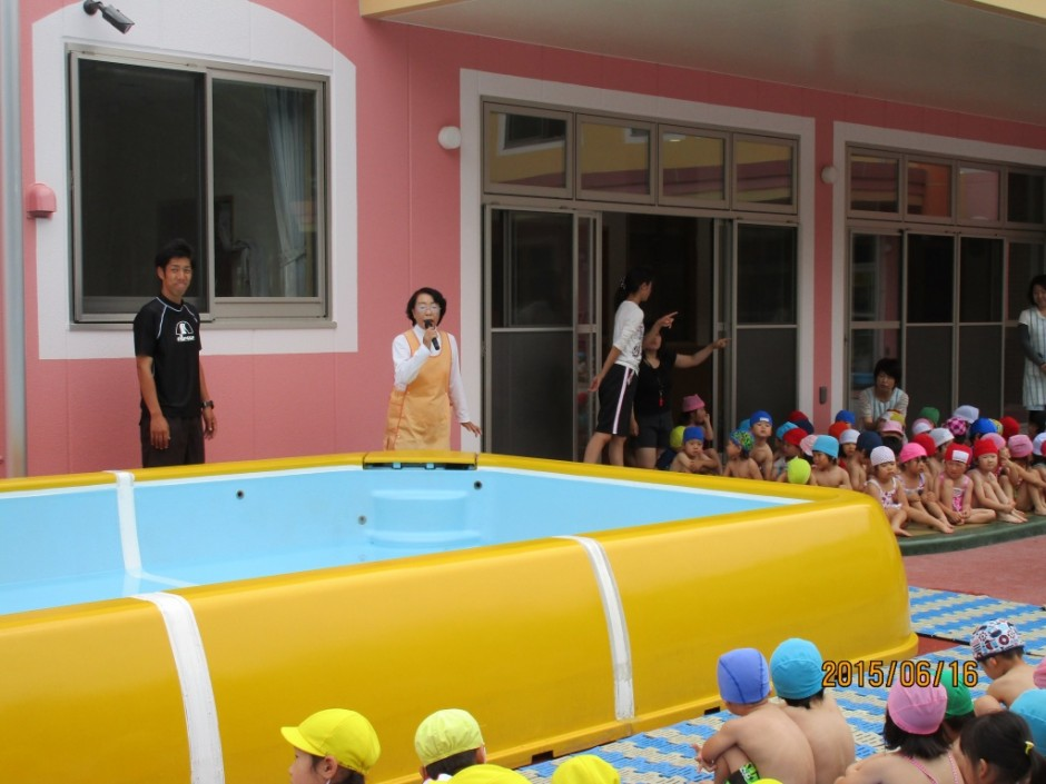 6月16日プール開き 天候に恵まれ雨に降られることなくプール開きを行うことができました。