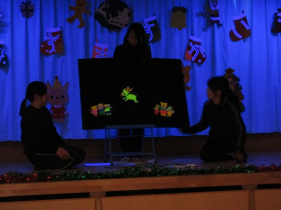 みんなの楽しみにしていたクリスマス会が開かれました。 真っ暗の中で絵が浮かび上がるブラックシアターです。