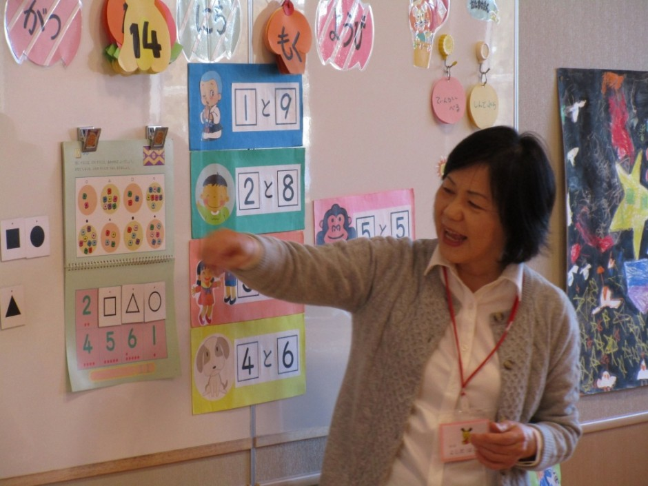 1月14日わくわくタイムの公開保育が行われました。 学研の吉田先生が丁寧に説明してくださいました。