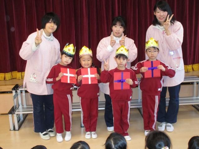 1月の誕生会を行いました。誕生日おめでとうございます。
