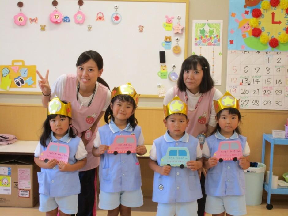 6月お誕生会 ゆり組さんの誕生日のお友達です。さくら組さんは6月生まれのお友達はいませんでした。