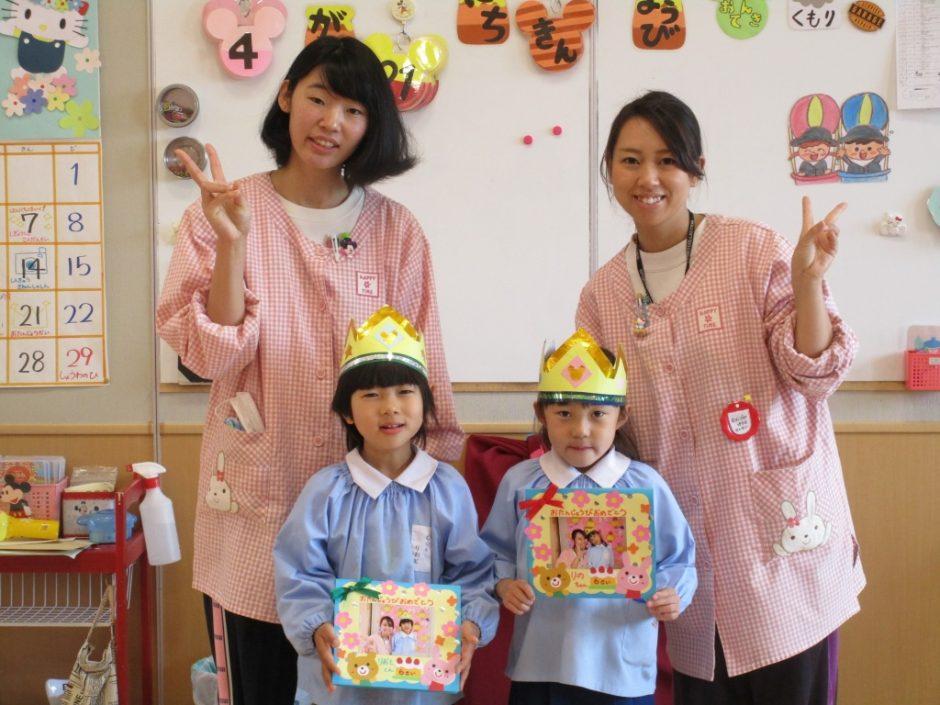 4月お誕生会 年長さんは2名です。