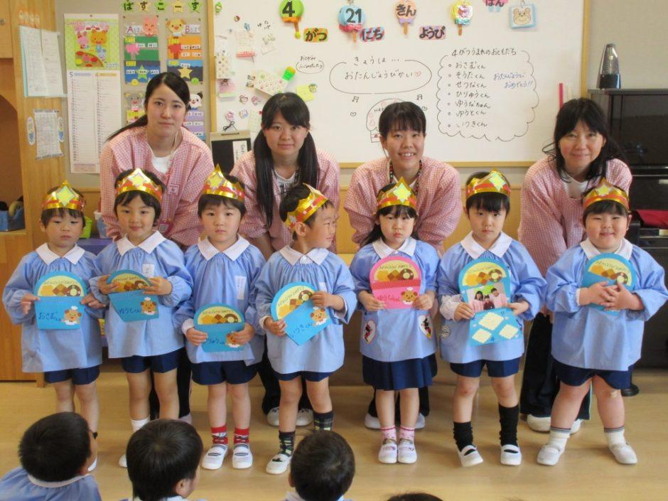 4月お誕生会 年少さんはすみれぐみさん7名です。