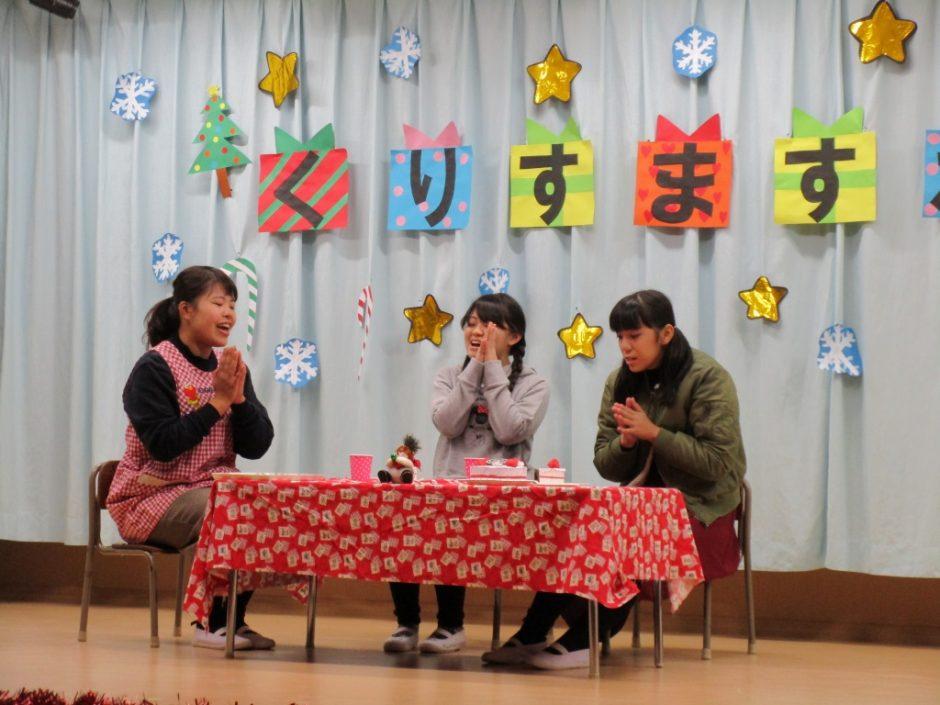 たのしいクリスマス会★ 劇『クリスマスの1日』 ケーキいただきまーす♪