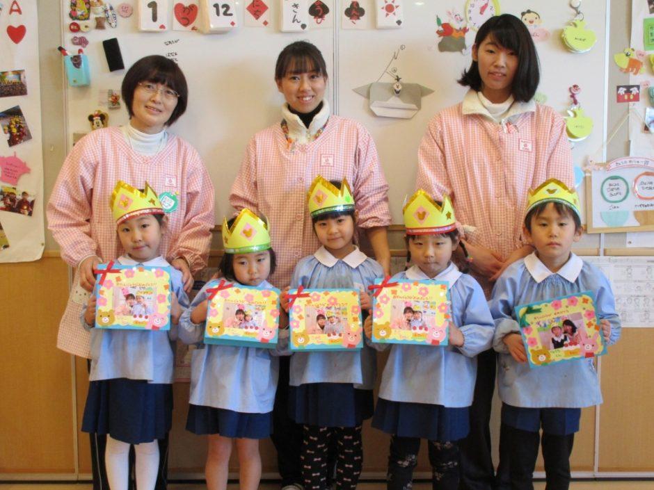 1月 お誕生会 年長さんは5人のお友達がお誕生日です。