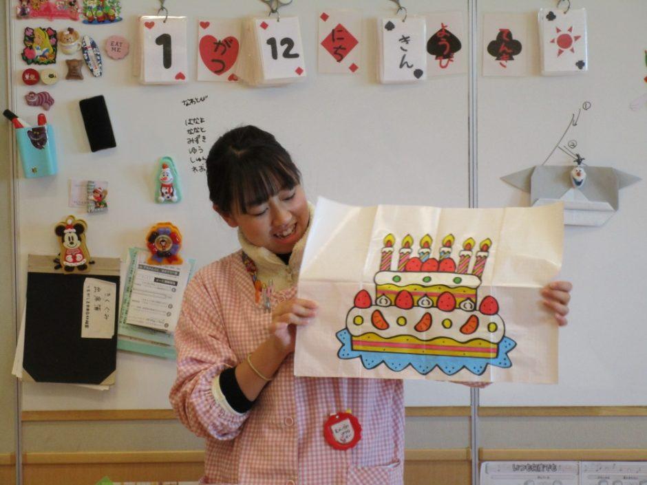 1月 お誕生会 マジックシアター★ケーキがおいしそう(^0^)/