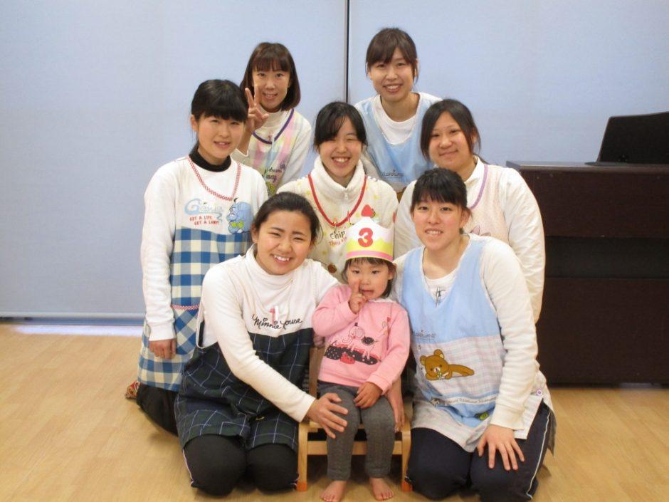 2月 お誕生会 ひばり組の りんちゃん3歳おめでとう!