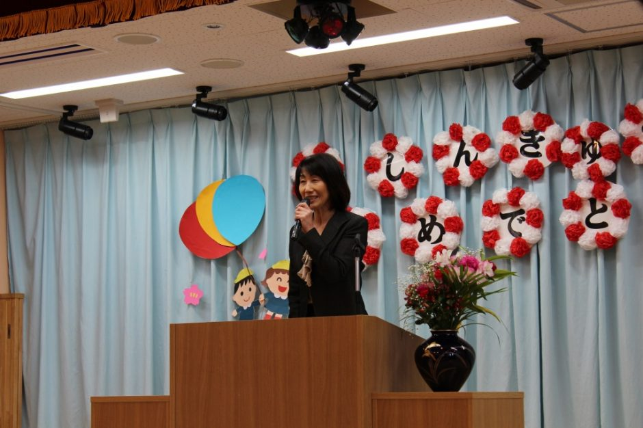 平成30年度 始業式 今年度より園長先生です。明美先生 よろしくお願いします。