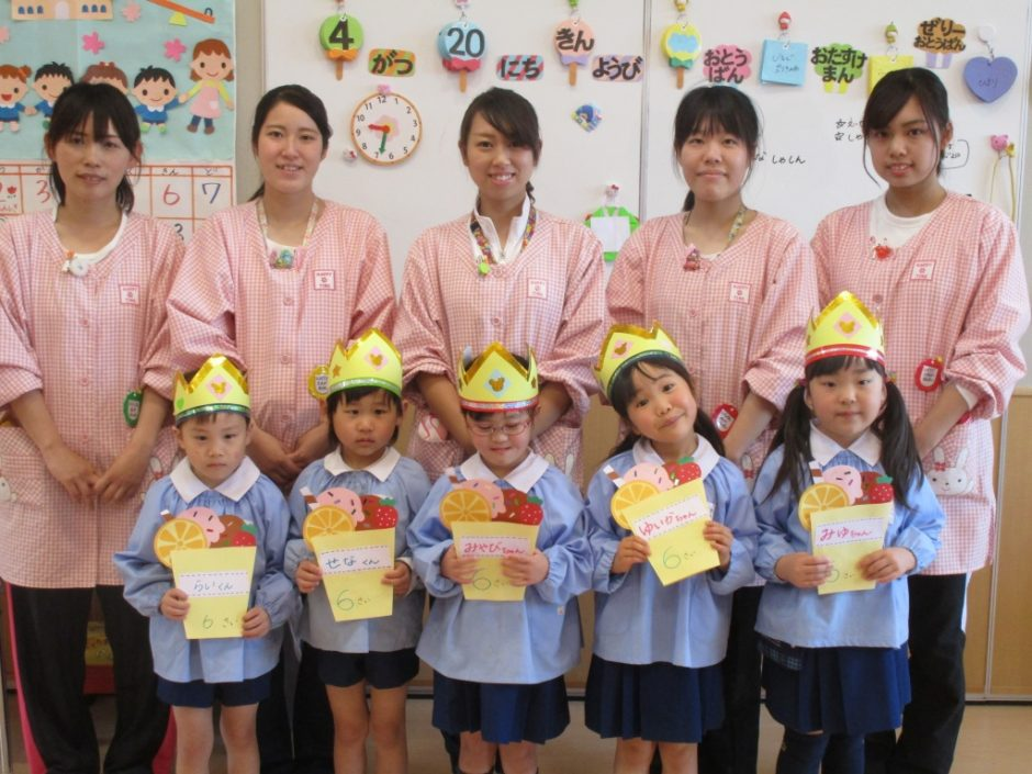 4月 お誕生会 年長さんは5人のお友達がお誕生日です。