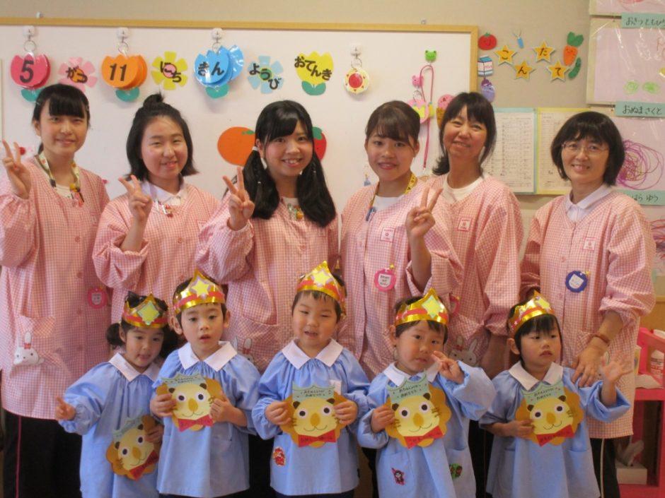 5月  お誕生会 年少さんは すみれ組の5人です☆