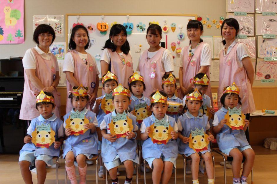 7月・8月 お誕生会 年少さんは すみれ組の10人です☆