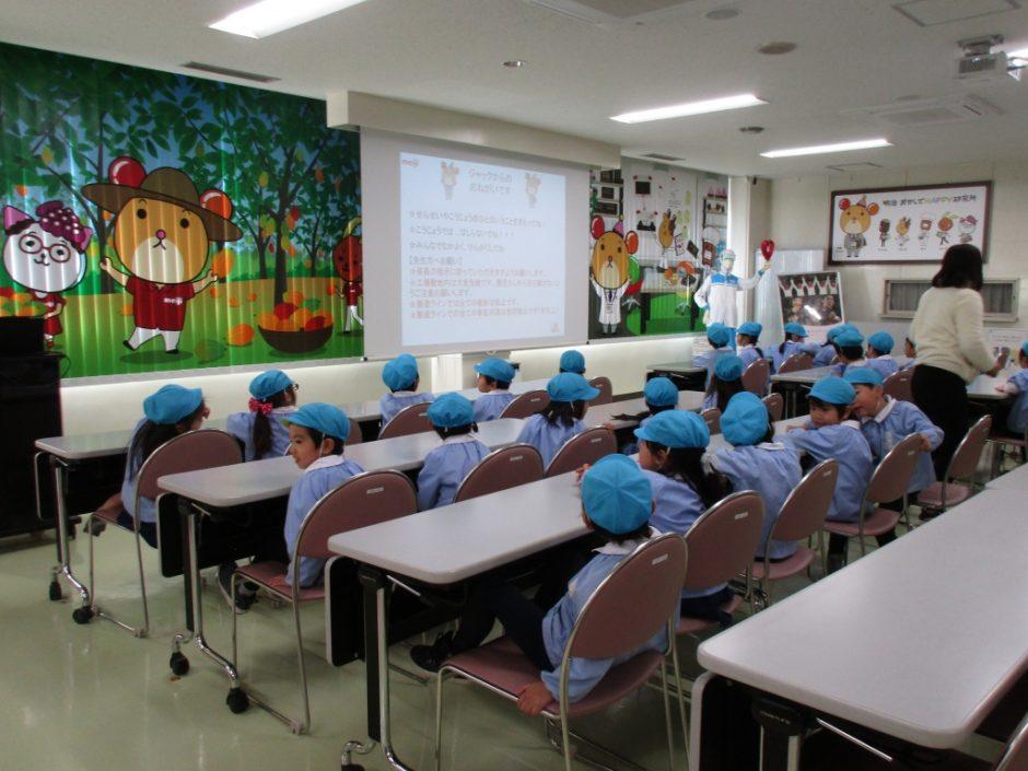 年中さん 明治製菓へ工場見学! ビデオを観ながらたくさんのお話を聞きました。
