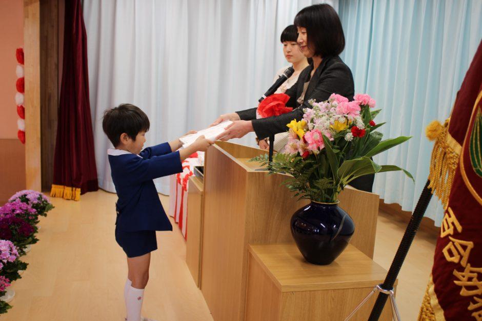 平成30年度 終業式 皆勤賞おめでとうございます!