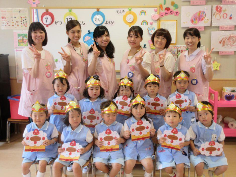 7、8月 お誕生会 年少さんの7、8月生まれのお友達は11人です(^^♪