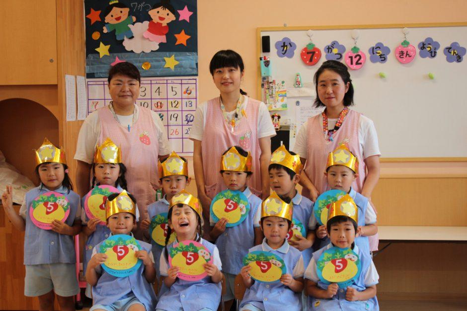 7、8月 お誕生会 年中さんの7、8月生まれのお友達は10人です(*^▽^*)
