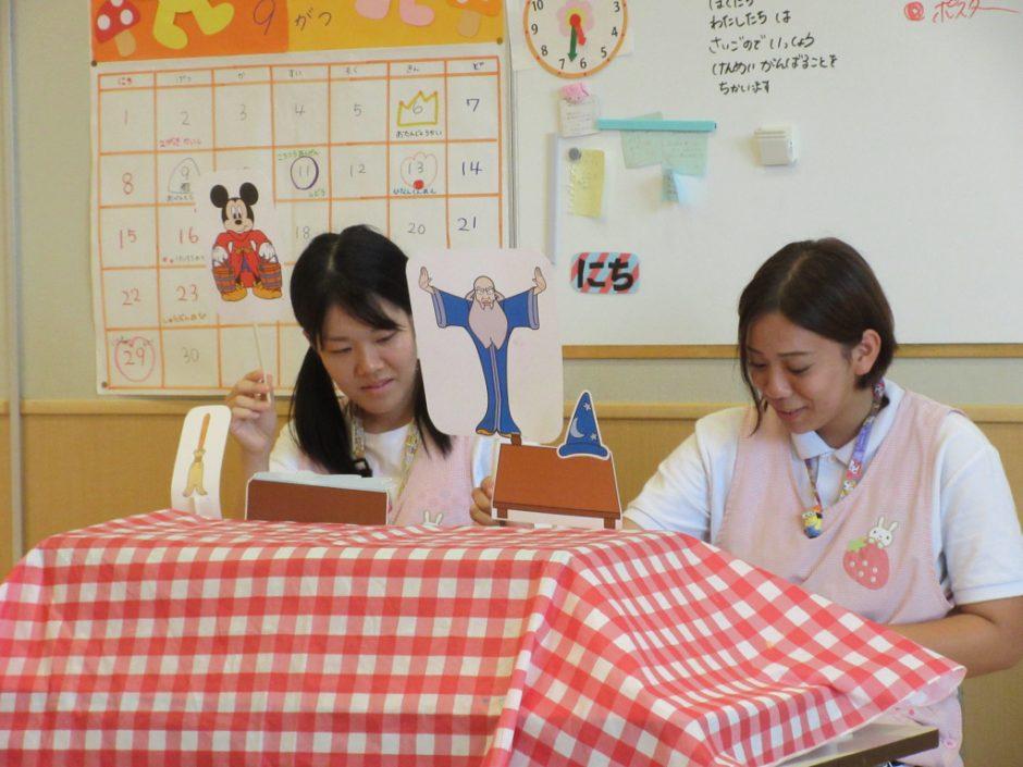 9月 お誕生会♪ ペープサート『魔法使いの弟子』ミッキーマウス登場!