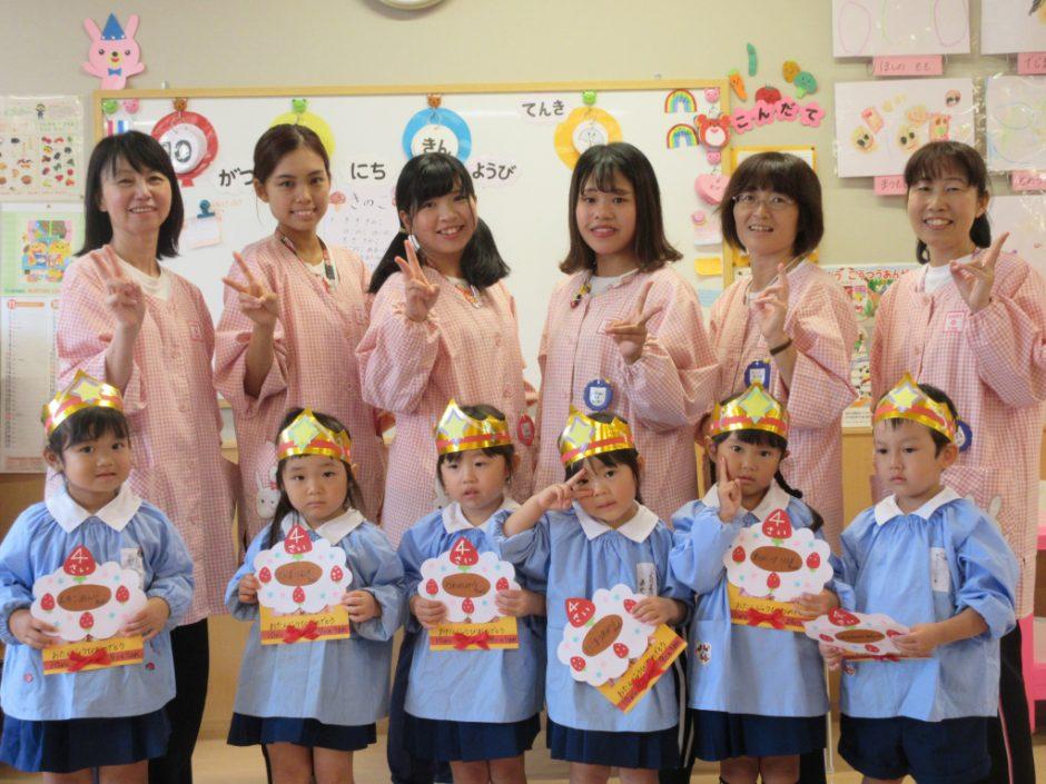 10月 お誕生会♪ 年少さんは5人のお友達です(*^▽^*)