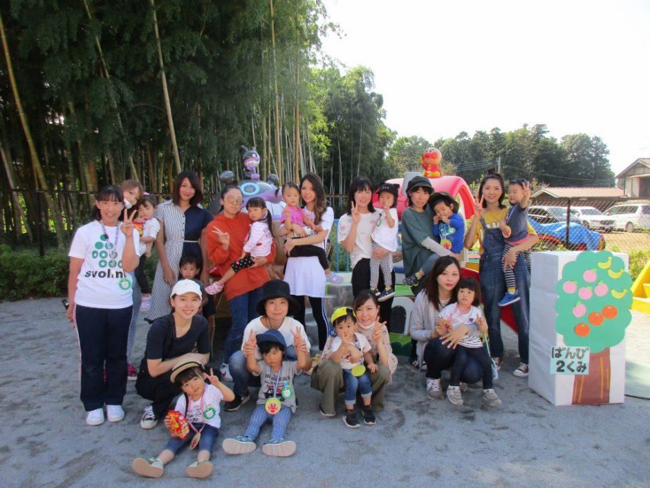 バンビクラブ ミニ運動会 バンビ2組さん☆来年の運動会も楽しみにしててください♪