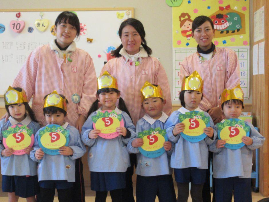 1月誕生会 年中さんの5歳になったお友達です(^O^)