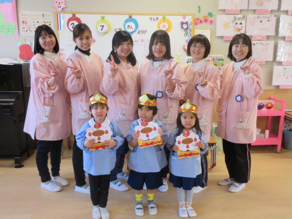 お誕生会 2月 年少さんのお友達、4歳おめでとう!