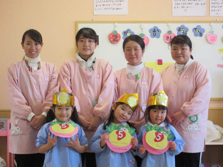 お誕生会 2月 年中さん、5歳になるのは女の子3人組(*^^*)