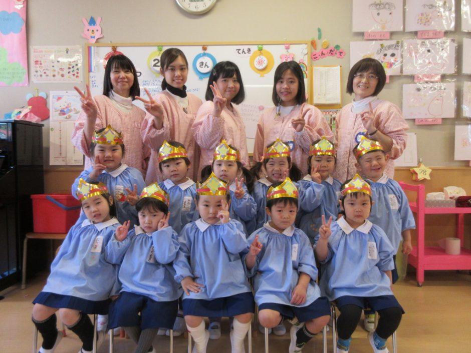 3月 お誕生会(パート1) 年少さん、3月生まれのお友達がたくさん(*^▽^*)