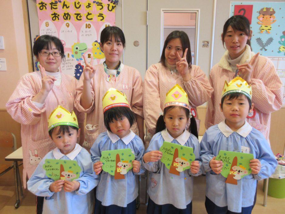 3月 お誕生会(パート1) 2月28日、予定を変更して3月のお誕生会を行いました。6歳の年長さん♪