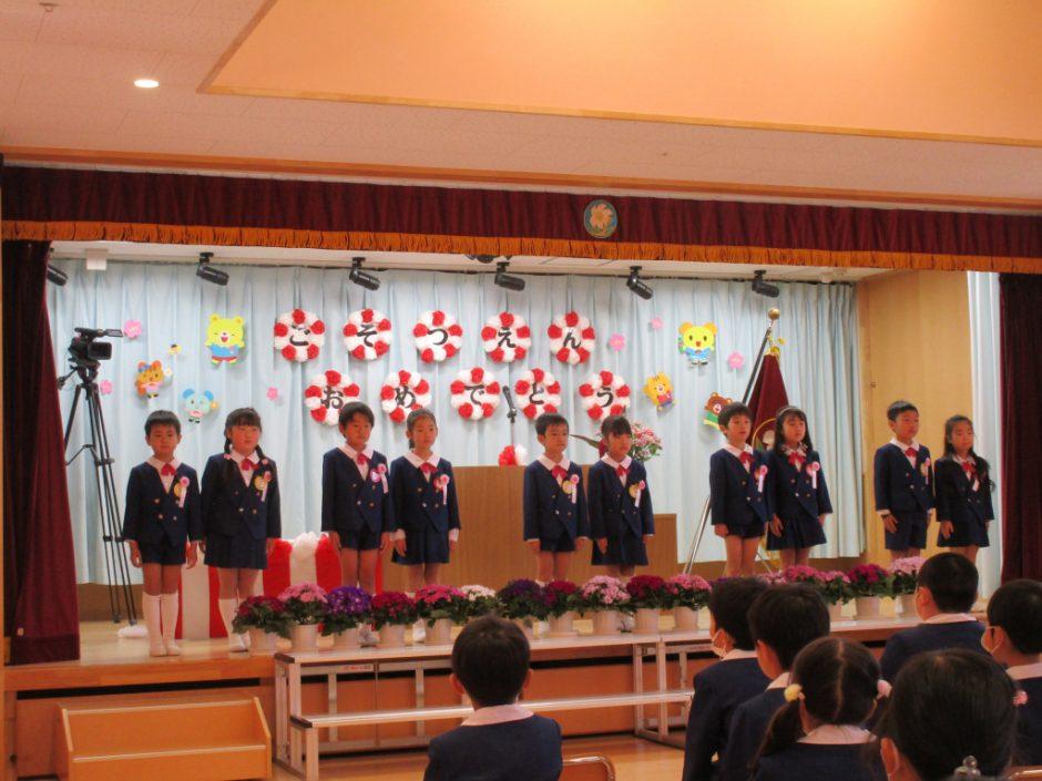 令和元年度 卒園式 年長さんからのお別れのあいさつに、心を打たれました。