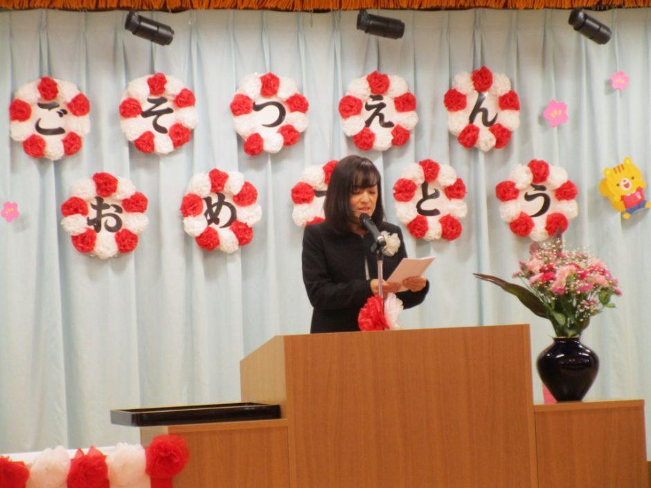 令和元年度 卒園式 保護者の方から、あたたかいお言葉を頂戴しました。ありがとうございます。