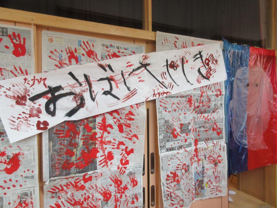 おほしさま☆彡の会 先生たちの本気が伺える、きもだめし会場の入り口です!