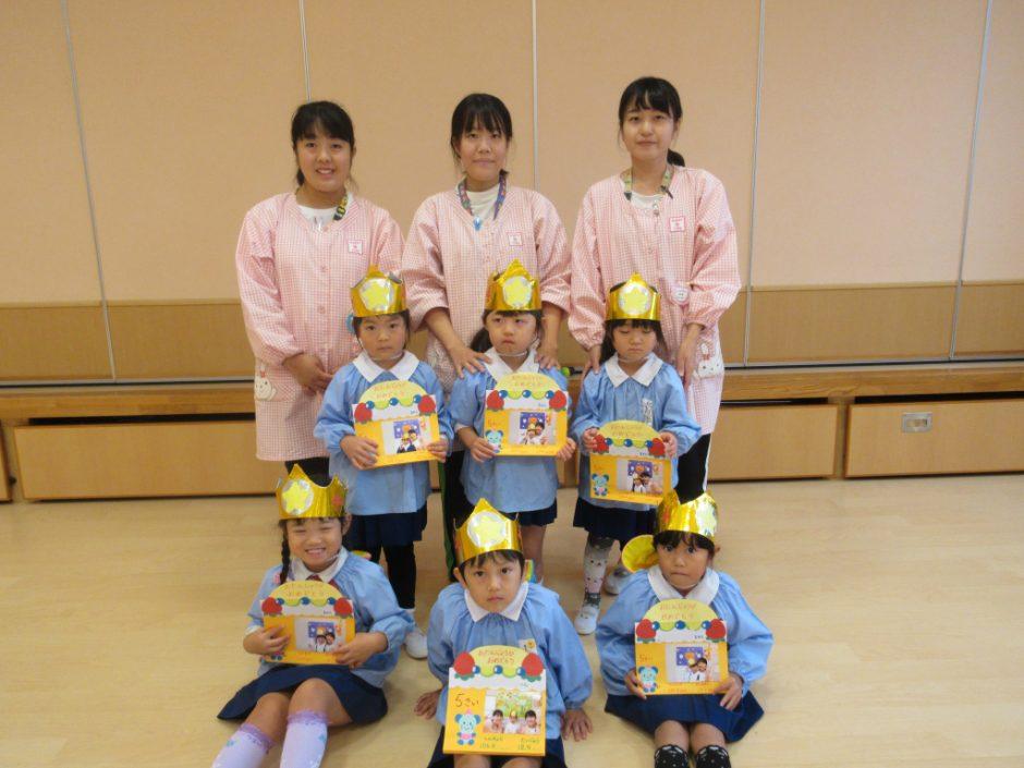 10月 幼稚園部 お誕生日会 年中さんは6名のお友達です♪