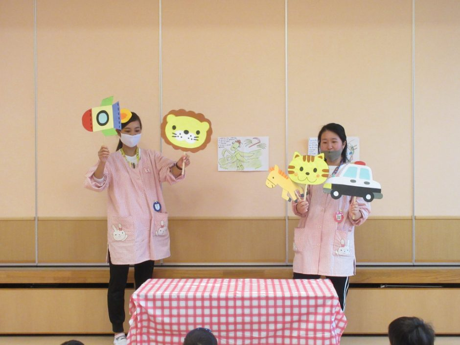 10月 幼稚園部 お誕生日会 楽しい出し物はシルエットクイズ!全問正解できたかな?