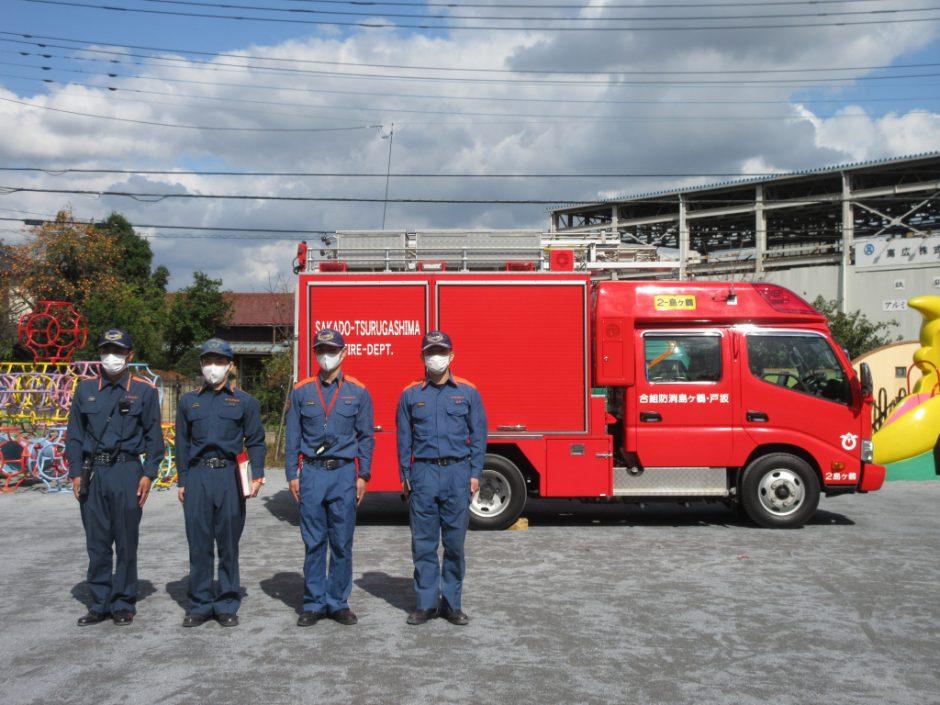防火講習を行いました! 優しくご指導くださった坂戸・鶴ヶ島消防組合の皆様、ありがとうございました!