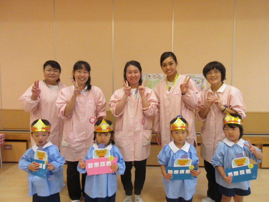 10月 幼稚園部 お誕生日会 年少さん、4人のお友達です♪