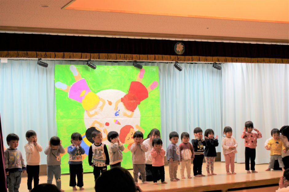 ひな祭りお遊戯会 保育園部 ひよこ組さんあひる組さんのうた「りんごちゃん」