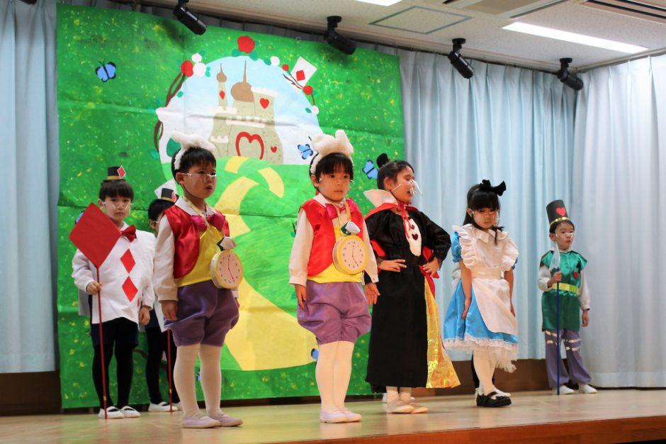 ひな祭りお遊戯会 年長 ばら組さん ことば劇「不思議の国のアリス」