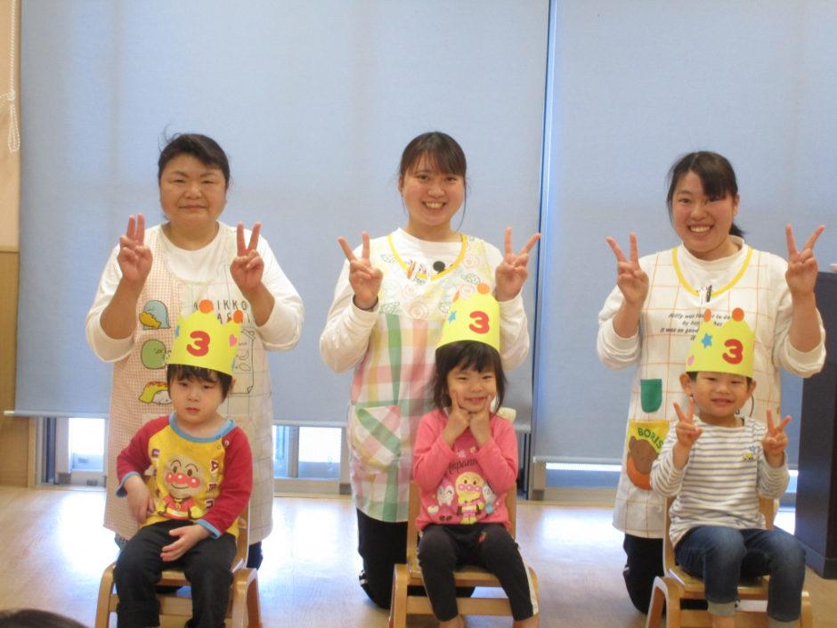 4月 お誕生会 ひばりさんは3名のお友達です(^_-)-☆