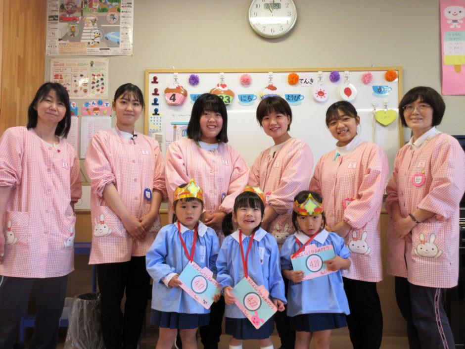 4月 お誕生会 年少さんは3名のお友達です(*^▽^*)