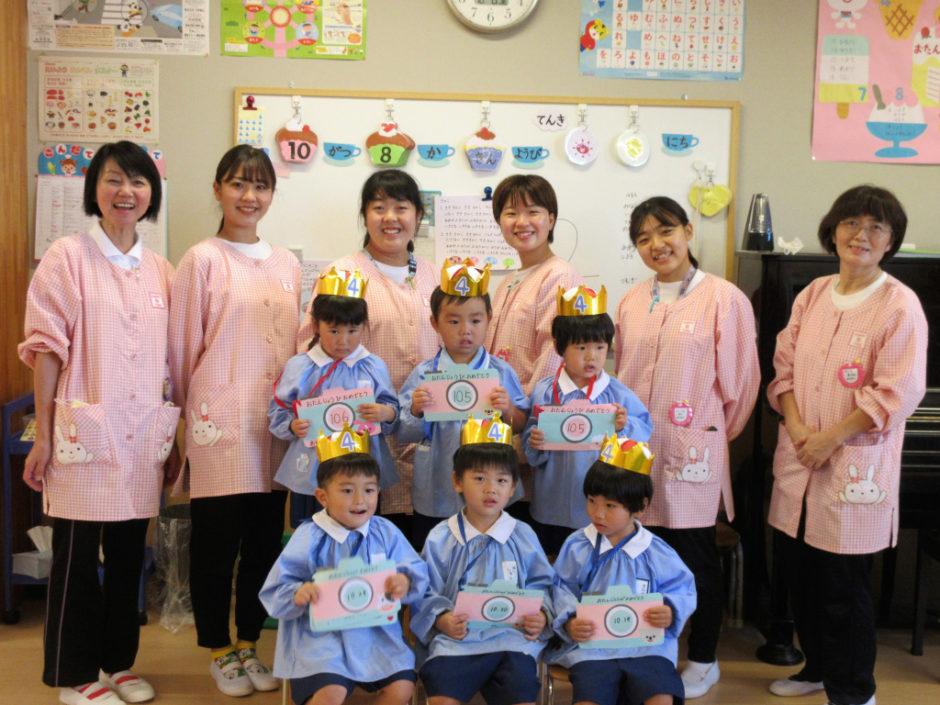 10月 お誕生会 年少さんは6名のお友達です(#^.^#)