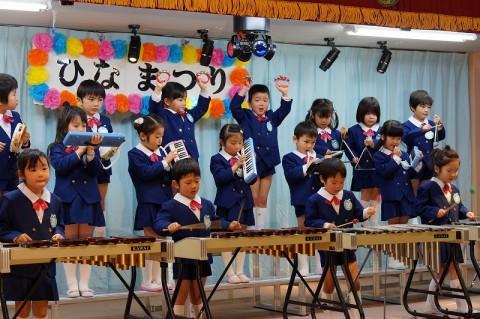 2015.2  ひな祭りおゆうぎ会(午前の部) ゆり1 うたと合奏