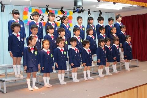 2015.2  ひな祭りおゆうぎ会(午後の部) うれしいひなまつり(園児代表)