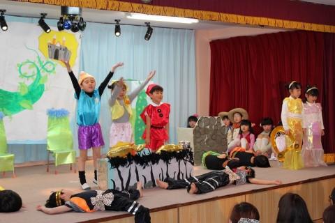 2015.2  ひな祭りおゆうぎ会(午後の部) きく3 ことば劇「ジャックと豆の木」