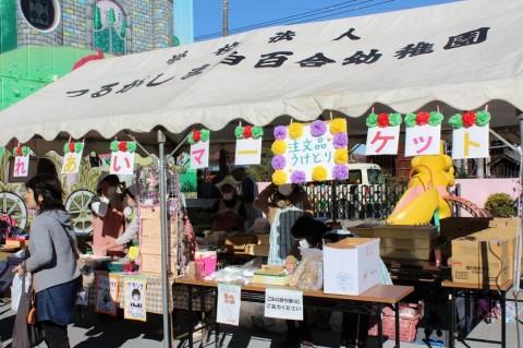 ふれあいマーケットが開催されました~!! 父母の会主催の「ふれあいマーケット」!素敵な手作り品がいっぱいです!