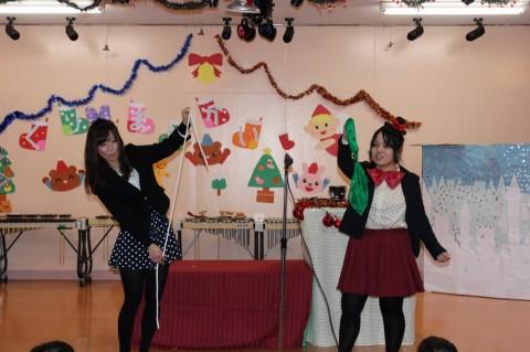 平成25年度 クリスマス会 タネも仕掛けもありませ~~ん????