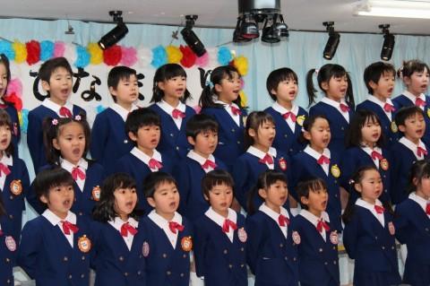 ひな祭りおゆうぎ会(午後の部) 「うれしいひなまつり」 園児代表